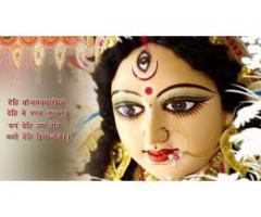 9878377317 Vashikaran Specialist Best Tantrik Pt. Vishawnath ji