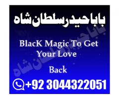 love marriage specialist,famous love marriage expert