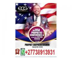 ECG INTERNATIONAL VISITORS CONTACT DETAILS+27738913931