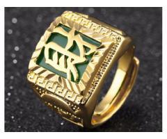 Powerful Magic Rings Contact +27782939744
