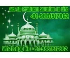 Relationship Problems Solution After Breakup +91-9881517862