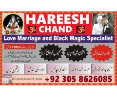 Amil baba in Karachi Lahore Islamabad Rawalpindi Hyderabad Faisalabad Kala jadu 03058626085