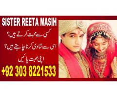 Mehboob k dil dimag ko karein apny bas mein Manpsnd Ki Shadi Or Talaq Foori Massla Hal k 03038221533