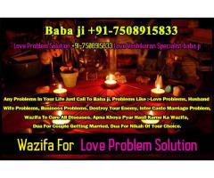 Black Magic Specialist Astrologer Baba ji || San Marino/Russian Federation +91-7508915833