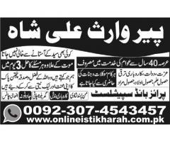 online talaq ka masla,online wife and husband problem