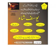Har Kam Fee Sabilila Online Free Zaicha (Yousaf Sab ) 03376290588